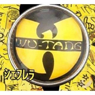 ワンランクUP★ Wu-Tang Clan ウータン クラン ロゴ キーホルダー(キーホルダー)