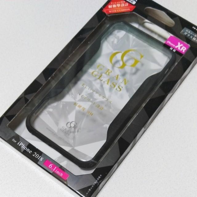 iPhoneXR ケース ガラスケース 耐衝撃 ハイブリッド ブラック☆透明 スマホ/家電/カメラのスマホアクセサリー(iPhoneケース)の商品写真