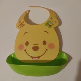 クマノプーサン(くまのプーさん)のプーさん 離乳食エプロン プラスチック(お食事エプロン)