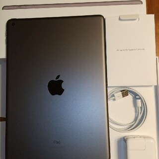 iPad - APPLE iPad WI-FI 32GB 第7世代
