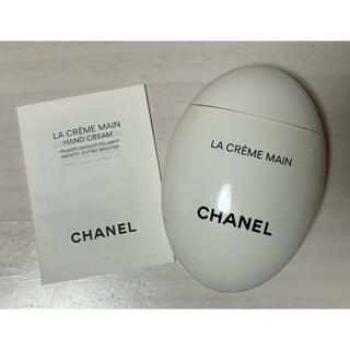 CHANEL - CHANEL ラ クレームマン