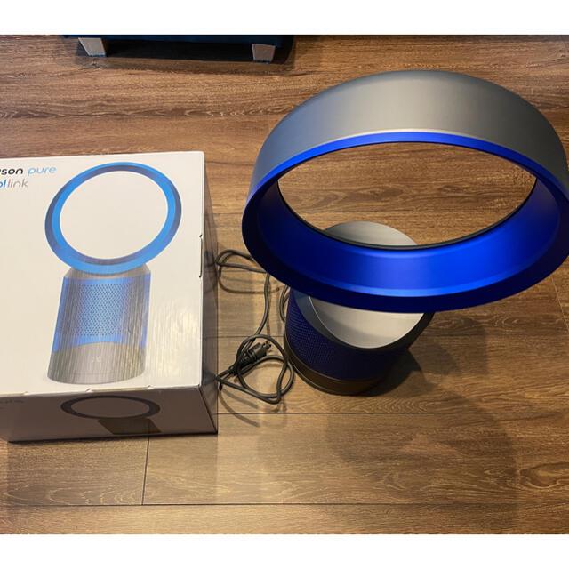 Dyson(ダイソン)のダイソン リモコン付きDC扇風機・空気清浄機能付  DP03IB スマホ/家電/カメラの生活家電(空気清浄器)の商品写真