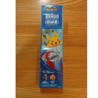 ブラウン(BRAUN)のブラウンオーラルB 替えブラシ 2本 ポケモン 子供用やわらかめブラシ 新品(電動歯ブラシ)