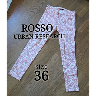 URBAN RESEARCH ROSSO - ROSSO ボタニカル パンツ 1度着用 URBAN RESEARCH