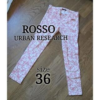 アーバンリサーチロッソ(URBAN RESEARCH ROSSO)のROSSO ボタニカル パンツ 1度着用 URBAN RESEARCH(カジュアルパンツ)