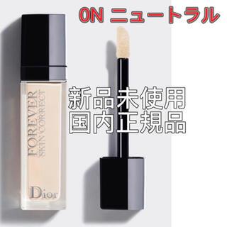Christian Dior - 新品未使用ディオール フォーエバースキン コレクト コンシーラー 0N