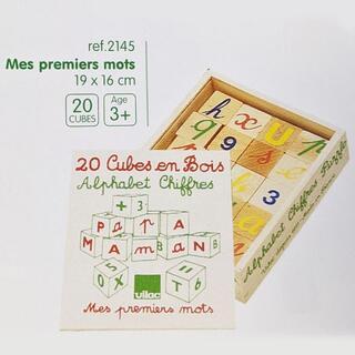ヴィラック(vilac)のフランス木製玩具 Vilac (ヴィラック) マイファーストワード(積み木/ブロック)