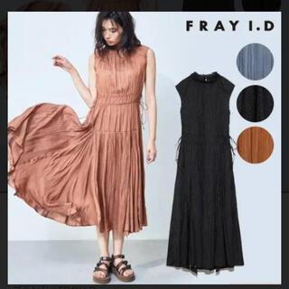 FRAY I.D - フレイアイディー プリーツシャーリングワンピース