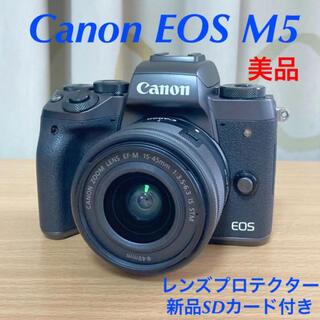 Canon - EOS M5 本格ミラーレス一眼 wifi搭載 15-45mmレンズ Canon