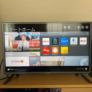エルジーエレクトロニクス(LG Electronics)のLG  SMART TV 32LB5810 2015年製(テレビ)