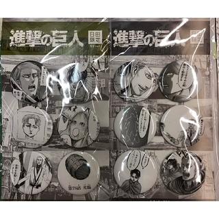 【 進撃の巨人  in  HITA  ~ 進撃の日田 ~大分限定 缶バッジ 6個