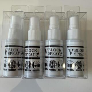 ダチョウ抗体スプレー Vブロックスプレー 30ml  4本セット(アルコールグッズ)