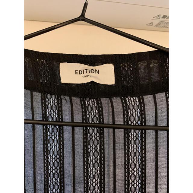 Edition(エディション)の美品 EDITION エディション カーディガン カットソー アウター 水着 レディースのトップス(カーディガン)の商品写真
