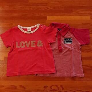 エーアーベー(eaB)の90 半袖Tシャツ 2枚セット(Tシャツ/カットソー)