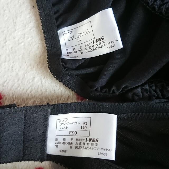 しまむら(シマムラ)のブラ&ショーツセット レディースの下着/アンダーウェア(ブラ&ショーツセット)の商品写真
