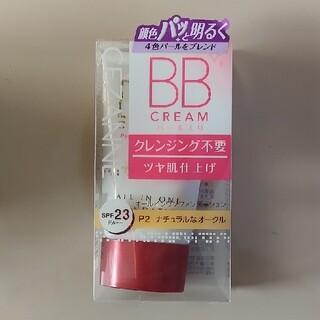 セザンヌケショウヒン(CEZANNE(セザンヌ化粧品))のBBクリーム(ナチュラルなオークル)(BBクリーム)