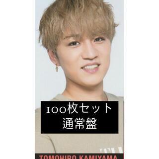 専用出品 神山智洋 データカード Myojo smileメッセージカード(アイドルグッズ)