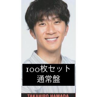 濱田崇裕 デタカ データカード 厚紙 Myojo smileメッセージカード(アイドルグッズ)