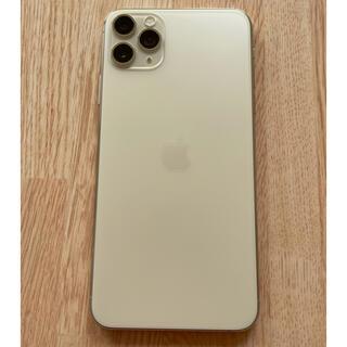 Apple - [超美品]SIMフリー iPhone11Pro Max 512GB シルバー