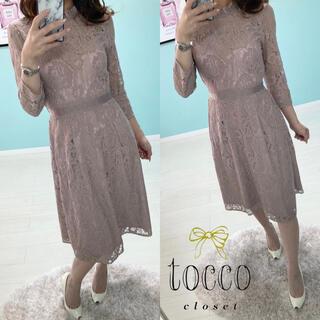tocco - tocco closet*総レースワンピース❤️サイズM