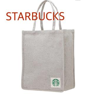 Starbucks Coffee - スターバックス アップサイクルコットン ショッパーバッグ ミックスグレー S