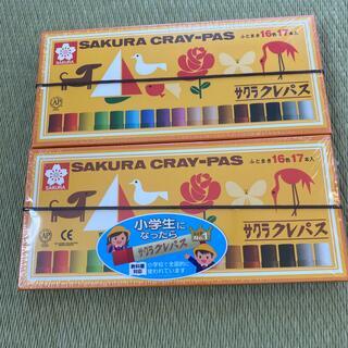 サクラ(SACRA)のサクラクレパス16色17本入(クレヨン/パステル)