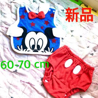 ディズニー(Disney)のディズニー ミッキー トップスとオーバーパンツ 新品 60-70 cm スタイ(その他)