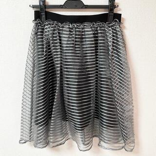 ビーラディエンス(BE RADIANCE)のBE RADIANCE♡ボーダーオーガンジースカート(ひざ丈スカート)