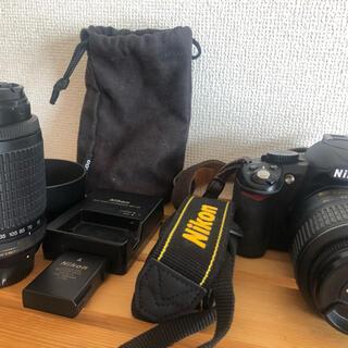 Nikon - Nikon D3100