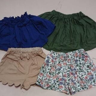 petit main - プティマイン☆スカート&キュロット☆4点セット