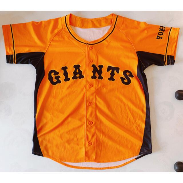 読売ジャイアンツ ユニフォーム スポーツ/アウトドアの野球(応援グッズ)の商品写真