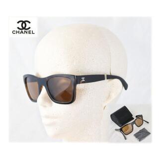 CHANEL - 正規本物!新品【シャネル】折りたたみサングラス ココマーク ブラウン