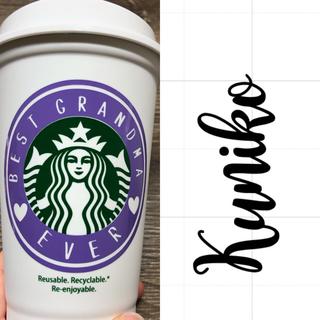 Starbucks Coffee - ●母の日ギフト 名入れ●お母さん、おばあちゃんに スターバックス カップ