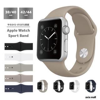Apple Watch - Apple  Watch シリコンバンド アップルウォッチバンド
