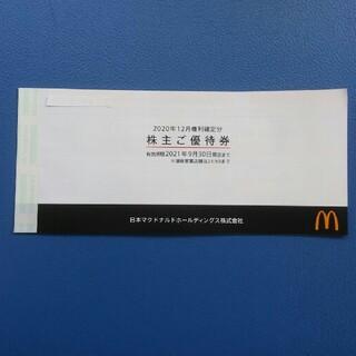 マクドナルド(マクドナルド)の4500円→3970円🔷マクドナルド株主優待券6シート✨No.1(フード/ドリンク券)