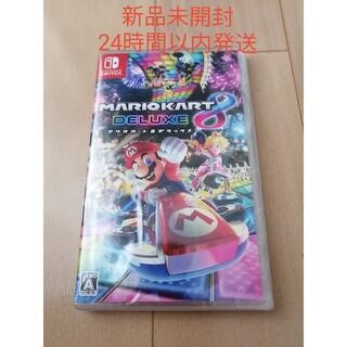 ニンテンドースイッチ(Nintendo Switch)の【新品未開封】マリオカート8 デラックス Nintendo Switch(家庭用ゲームソフト)