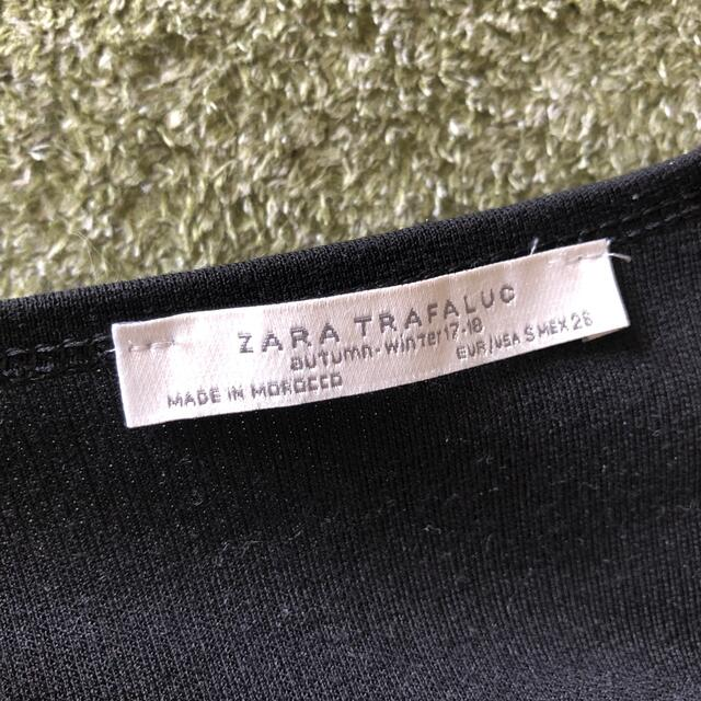 ZARA(ザラ)のZARAトップスお値下げ レディースのトップス(カットソー(長袖/七分))の商品写真