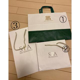 紙袋 リーガロイヤル ペニンシュラ 高級ホテル ショッパー 3枚