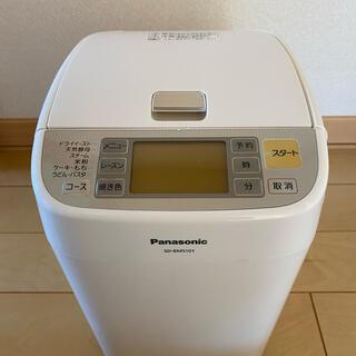 Panasonic - パナソニックホームベーカリー SD-BMS101