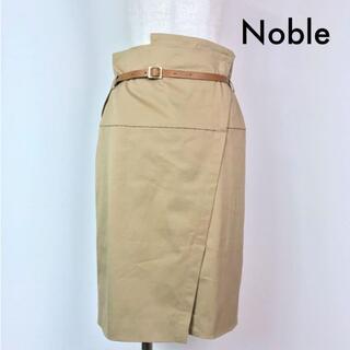 アンテノーブル(Antenoble)のノーブル Noble ベルト付 ハイウエスト ラップ風 膝丈 タイトスカート38(ひざ丈スカート)