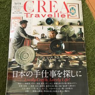 ブンゲイシュンジュウ(文藝春秋)の★andsome様専用★CREA Traveller 2021年 05月号(趣味/スポーツ)