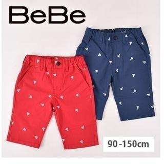 BeBe - ☆BeBe ストレッチ膝丈パンツ☆