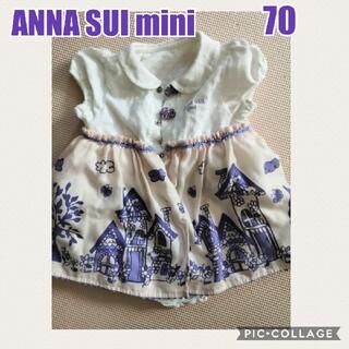 ANNA SUI mini - ANNA SUI mini 70
