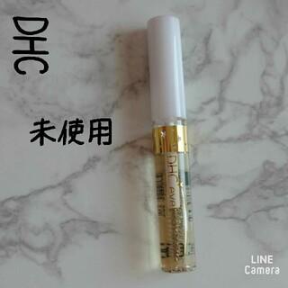 DHC - DHC♡未使用 アイラッシュトニック まつげ美容液