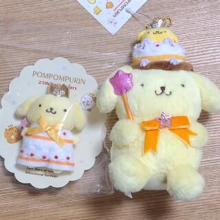 サンリオ ポムポムプリン25周年記念(ケーキ) ブローチ&マスコット