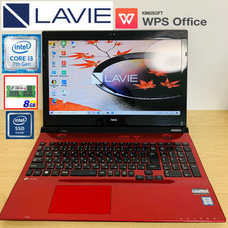 NEC - 【綺麗なクリスタルレッド】大容量500GB SSD搭載 NECノートパソコン