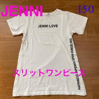 ジェニィ(JENNI)のJENNI 150 スリットワンピース(ワンピース)
