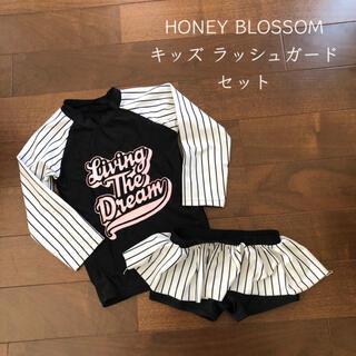ベビーギャップ(babyGAP)のHONEY BLOSSOM ベビー & ガールズ ラッシュガードセット(水着)