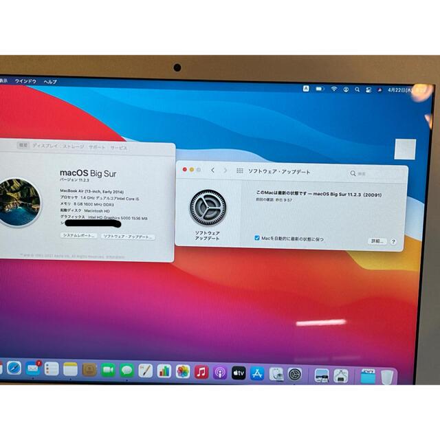 Mac (Apple)(マック)のtona様 専用 スマホ/家電/カメラのPC/タブレット(ノートPC)の商品写真