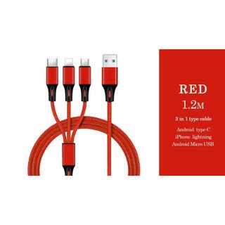 急速充電ケーブル タイプC/Android/iPhone 3in1USB充電器(バッテリー/充電器)